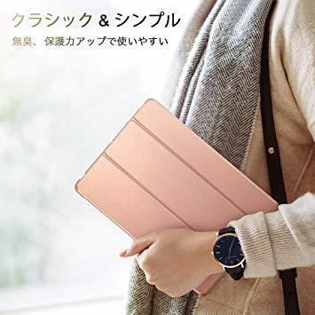 新品ESR iPad Mini 5 2019 ケース 軽量 薄型 PU レザー スマート カバー 耐衝撃 傷防止 クCL17_画像9