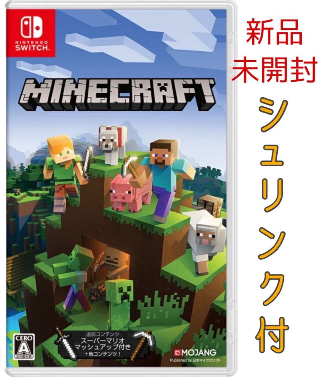 Minecraft Nintendo Switch版 マインクラフト スイッチ