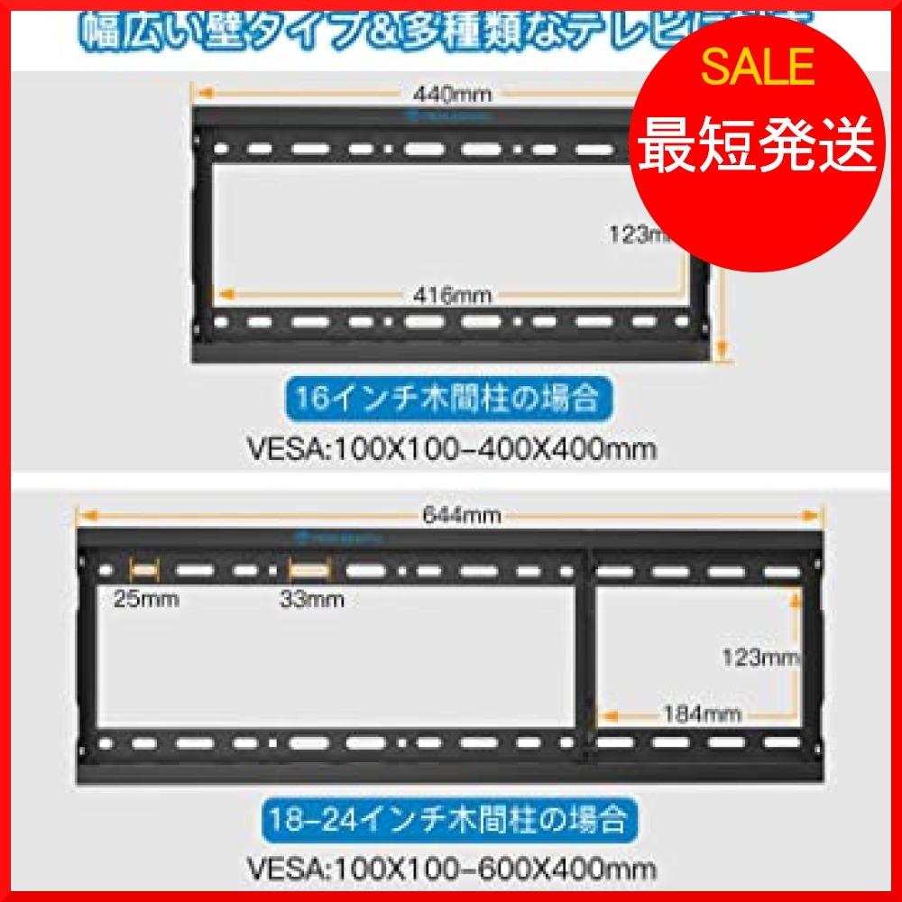 ブラック PERLESMITH テレビ壁掛け金具 37~70インチ 液晶テレビ対応 耐荷重60kg 左右移動式 角度調節可能 V_画像5