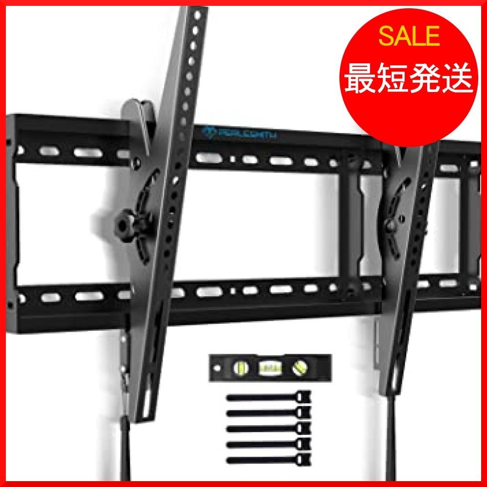 ブラック PERLESMITH テレビ壁掛け金具 37~70インチ 液晶テレビ対応 耐荷重60kg 左右移動式 角度調節可能 V_画像1