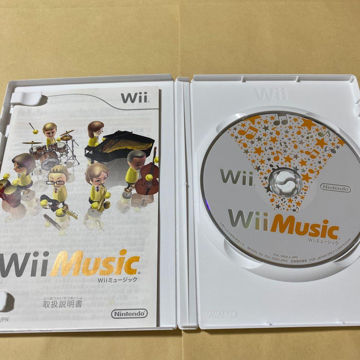 ジャストダンスWiiとWiiミュージック