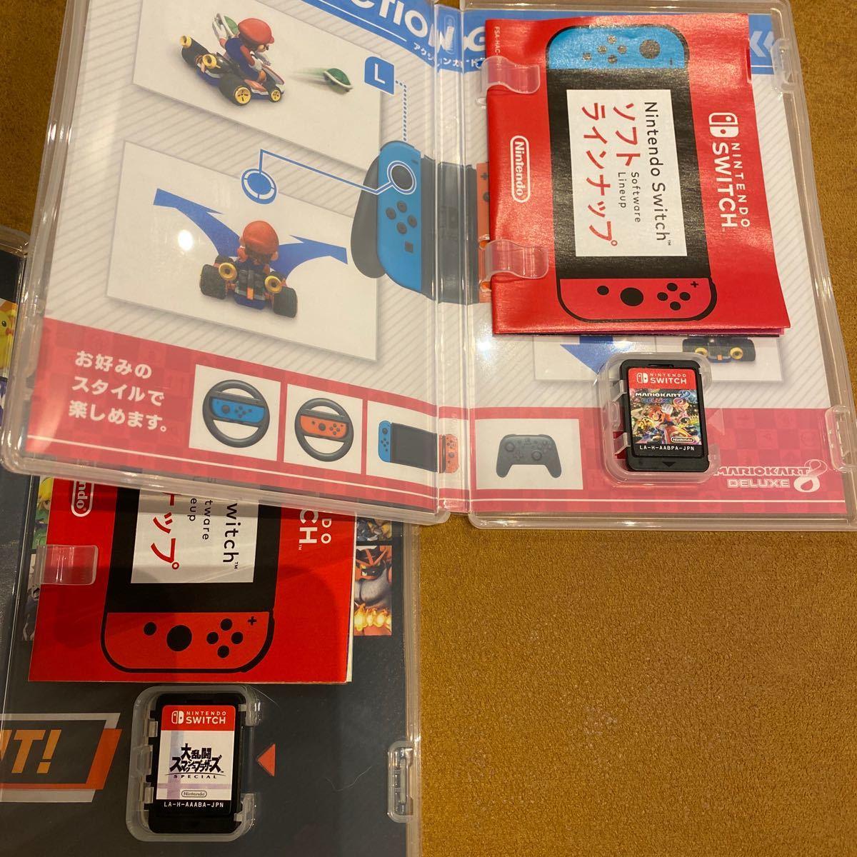 大乱闘スマッシュブラザーズSPECIAL Nintendo Switch マリオカート8デラックス ソフトセット