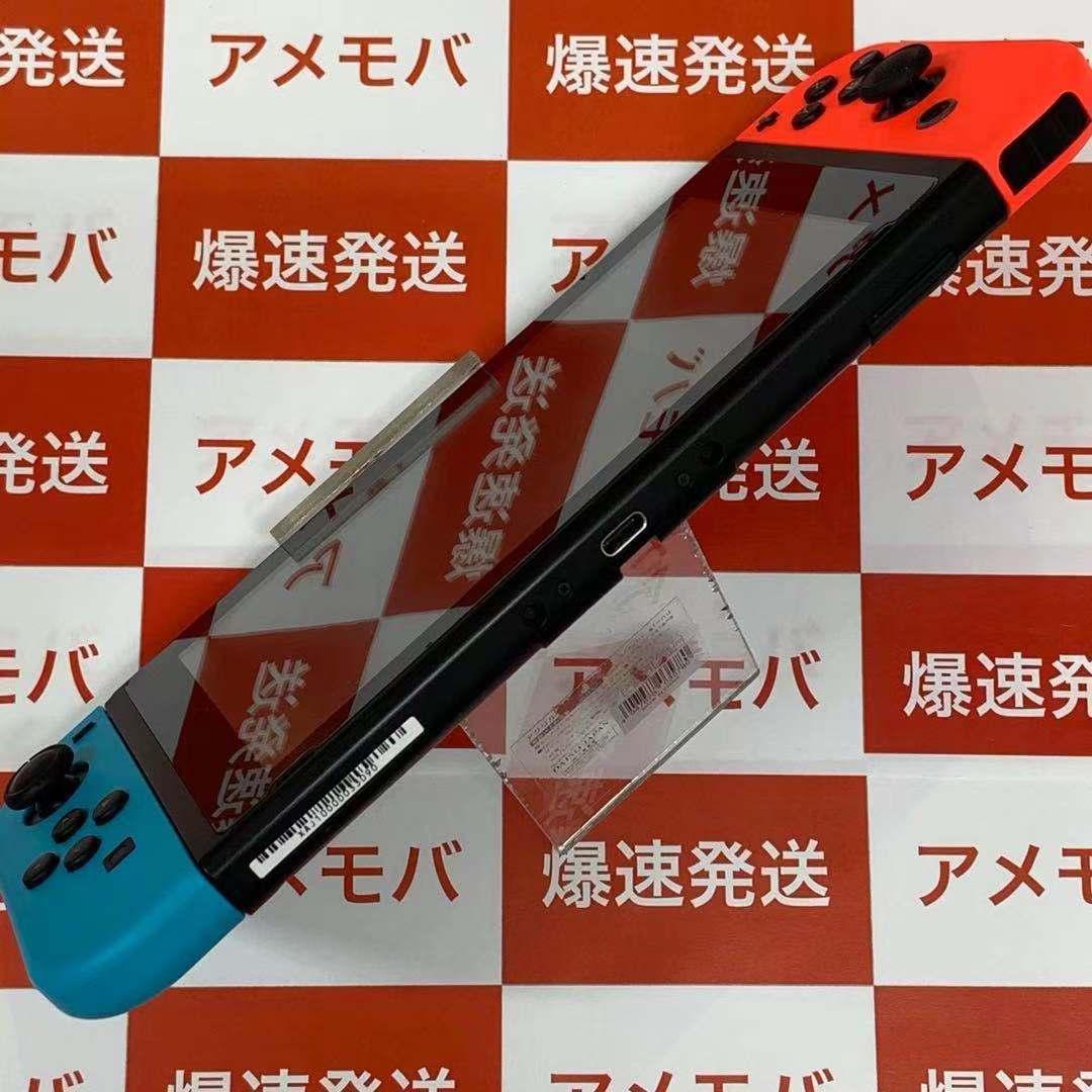 爆速発送 任天堂 Nintendo Switch HAC-001(-01) Joy-Conネオンブルー/ネオンレッド 本体