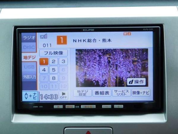 「ワゴンR 660 FX-S リミテッド ナビ フルセグTV キーレス 点検記録簿」の画像3