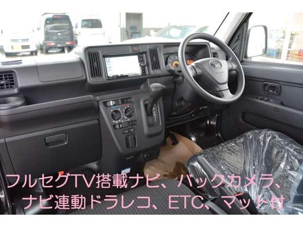 「ハイゼットカーゴ 660 デラックス ハイルーフ ナビバックカメラ連動ドラレコETCマット付」の画像3