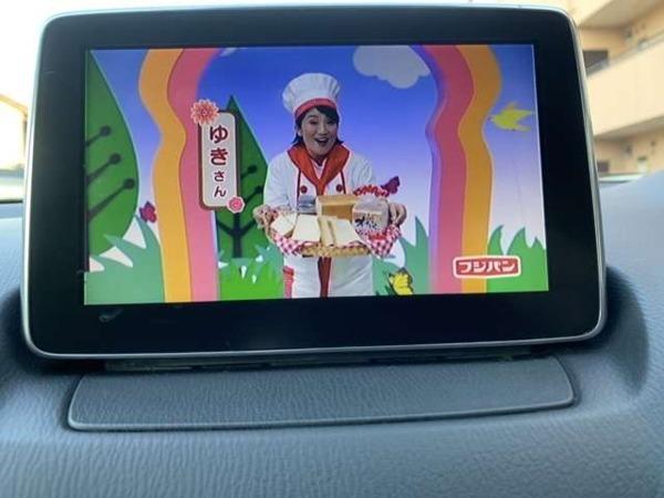 「デミオ 1.5 XD ディーゼルターボ ナビ付き ワンセグTV」の画像2