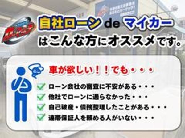 「CX-5 2.2 XD ディーゼルターボ 自社 ローン ナビ BT TV DVD Bカメラ ETC」の画像3
