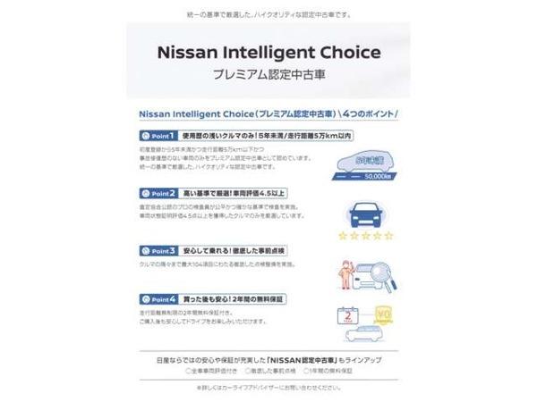 「ノート 1.2 e-POWER メダリスト 純正ナビ 全方位モニタ- LEDライト」の画像2