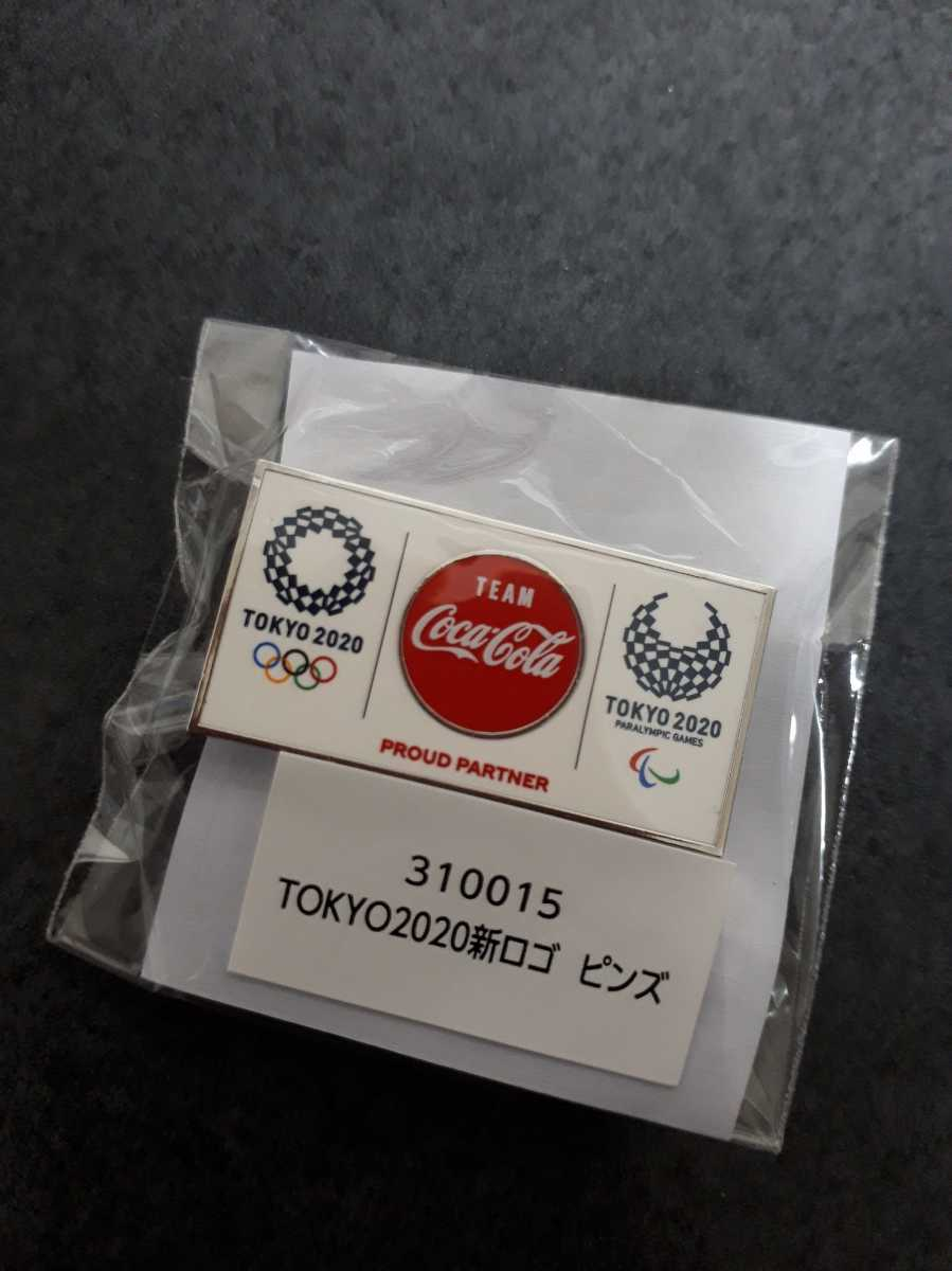 東京オリンピック ピンバッチ ピンバッジ  2020 聖火リレー コカ・コーラ ピンズ 未使用