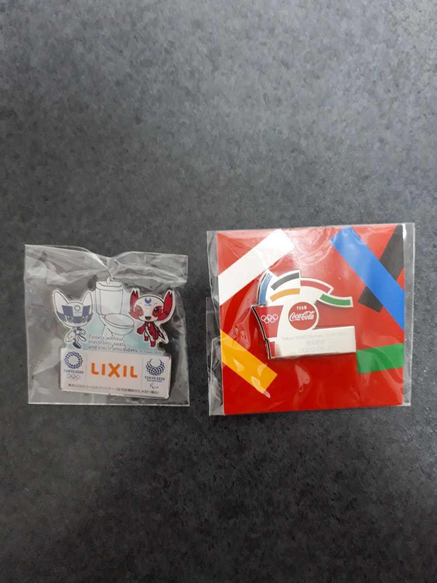 東京オリンピック ピンバッチ ピンバッジ 2020 聖火リレー コカ・コーラ トイレ リクシル ピンズ 未使用 ミライトワ