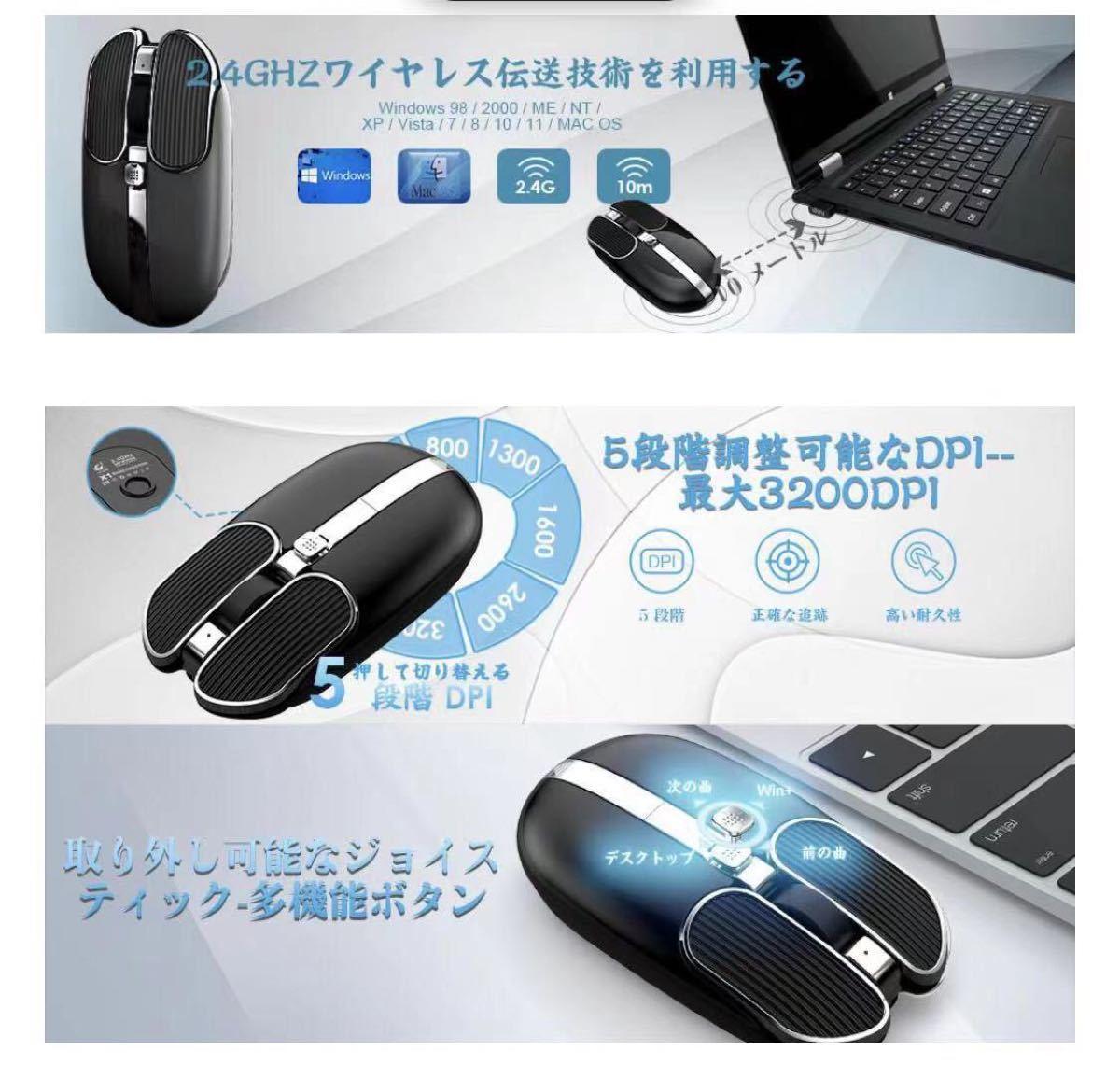 l ワイヤレスマウスpixart無線8ボタン3200DPI充電式光学式高精度