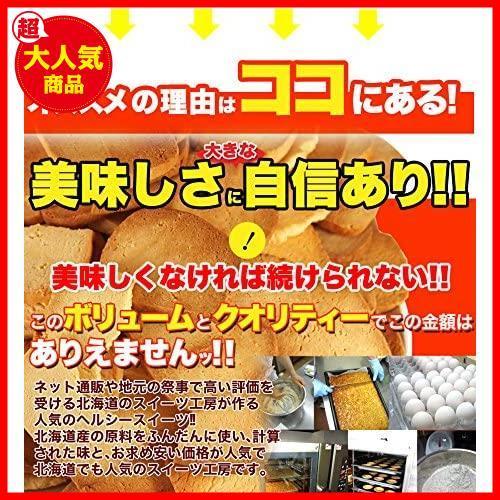 天然生活 【訳あり】固焼き☆豆乳おからクッキープレーン約100枚1kg_画像4