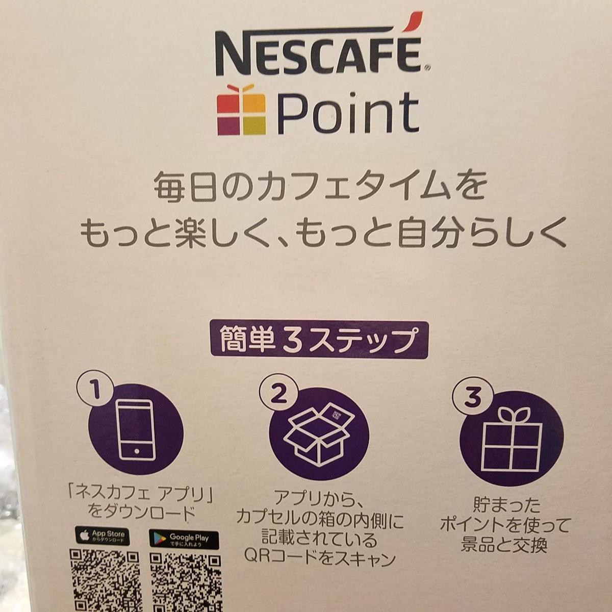 【新品】 ネスカフェ ドルチェグスト ミニミー 本体 ピアノブラック