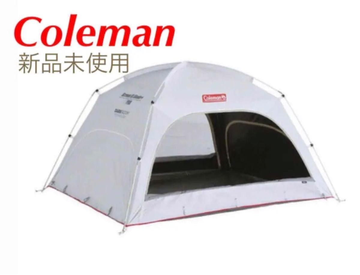 Coleman コールマン スクリーンIGシェード キャンプ テント
