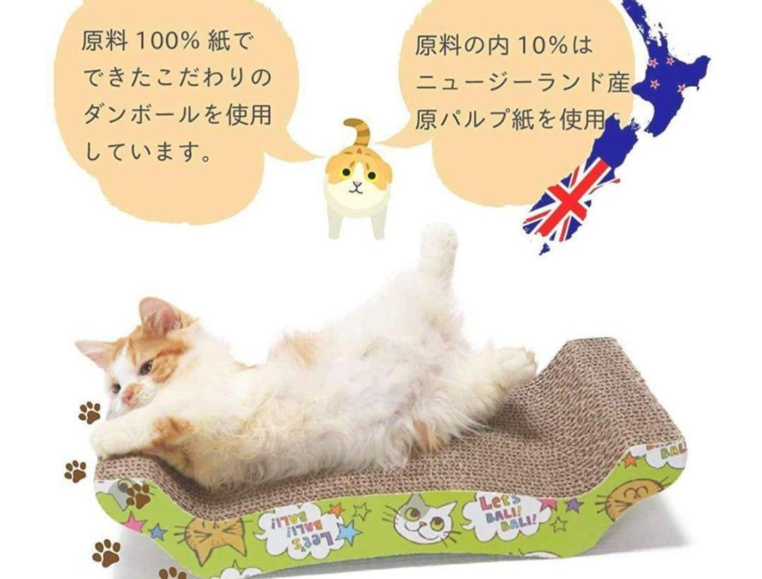 爪とぎ ペット用品 バリバリベッド 猫柄