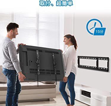 ブラック PERLESMITH テレビ壁掛け金具 37~70インチ 液晶テレビ対応 耐荷重60kg 左右移動式 角度調節可能 V_画像7