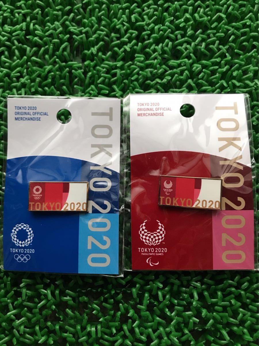 東京オリンピック パラ 大会エンブレム ピンズ ピンバッジ  セット