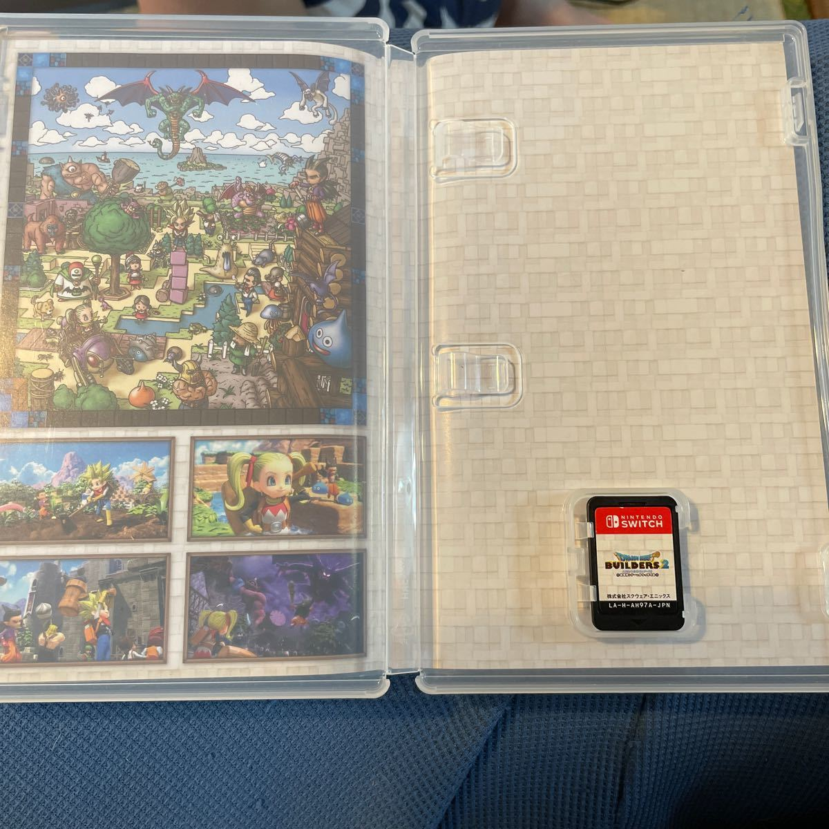 ドラゴンクエストビルダーズ2 破壊神シドーとからっぽの島 任天堂Switchパッケージ版 中古