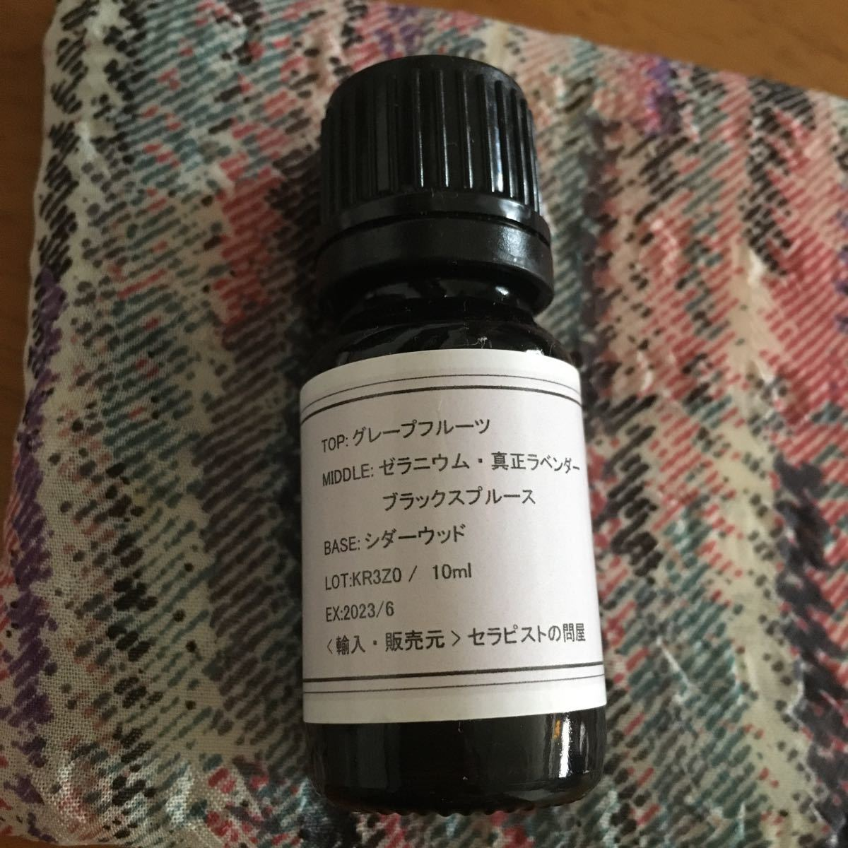 エッセンシャルオイル アロマオイル 香りと暮らす