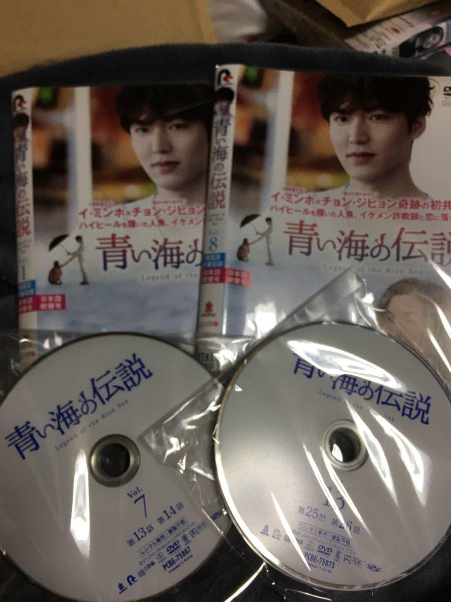 青い海の伝説  DVD 全話