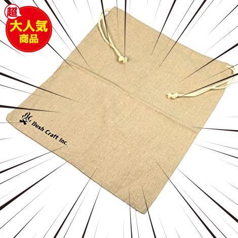 【厳選商品】 麻のスタッフサック(4L) Bush 10-02-orig-0004 Craft(ブッシュクラフト)_画像1