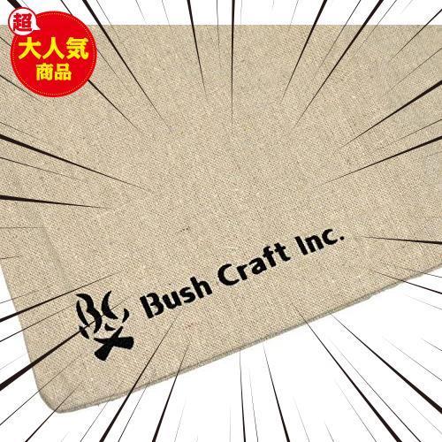 【厳選商品】 麻のスタッフサック(4L) Bush 10-02-orig-0004 Craft(ブッシュクラフト)_画像4
