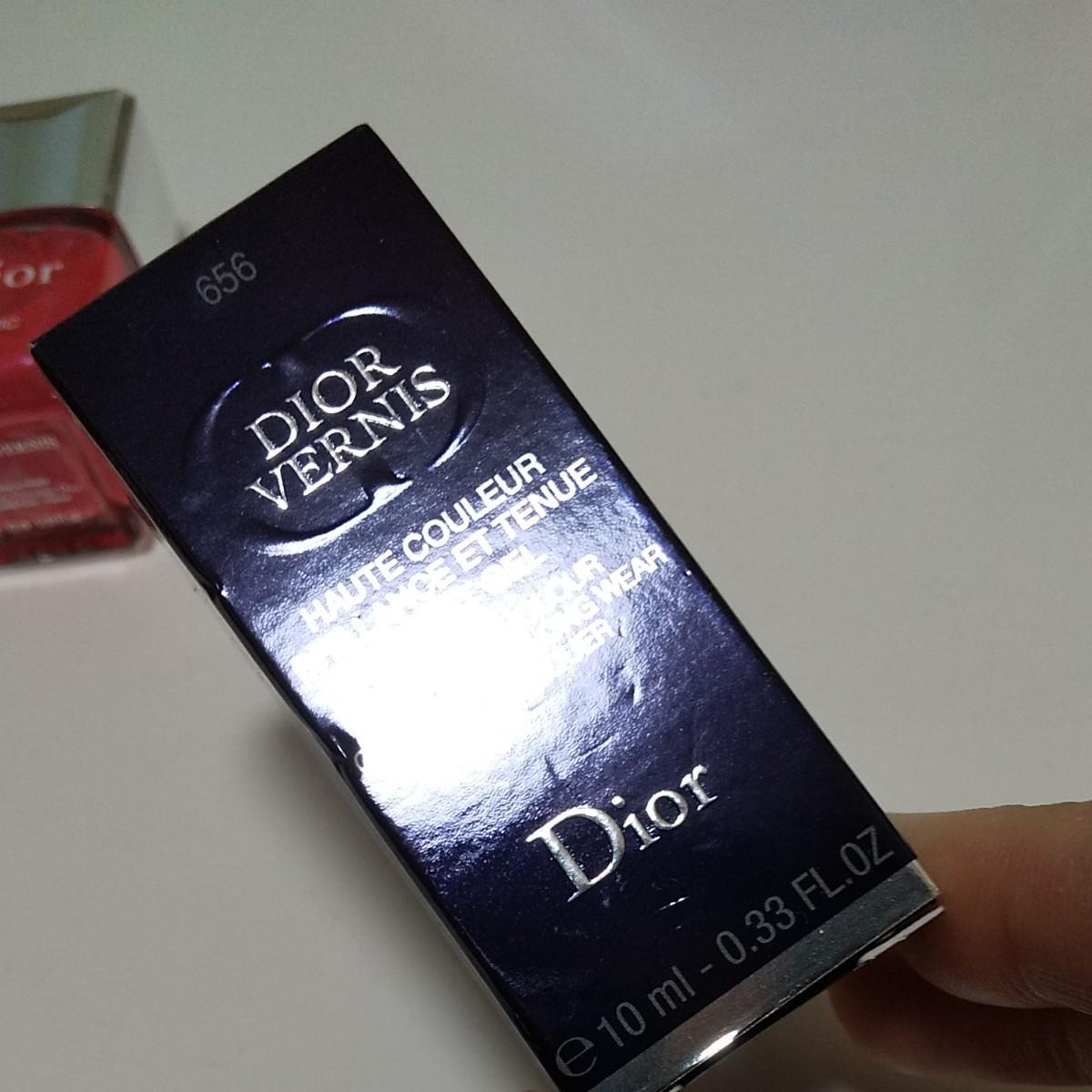 Dior ディオール ネイル ネイルカラー