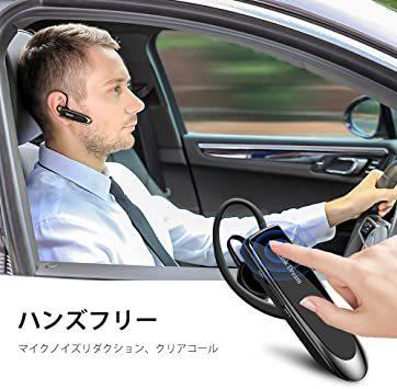 【@111000】2Black Bluetooth ワイヤレス ヘッドセット V4.1 片耳 日本語音声 マイク内蔵 ハンズフリー通話_画像2