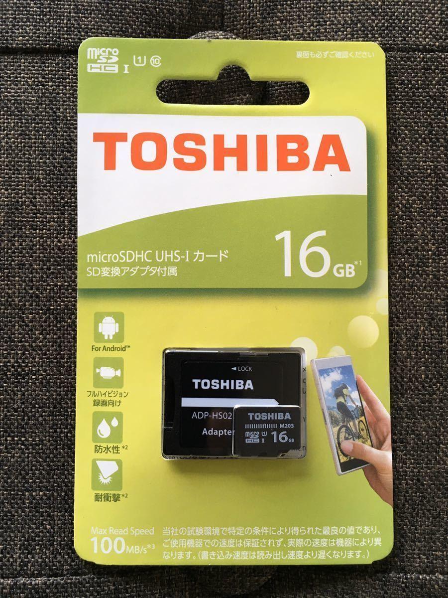 東芝 TOSHIBA MU-J016GX [microSDHCカード 16GB] 未使用品 《送料無料》