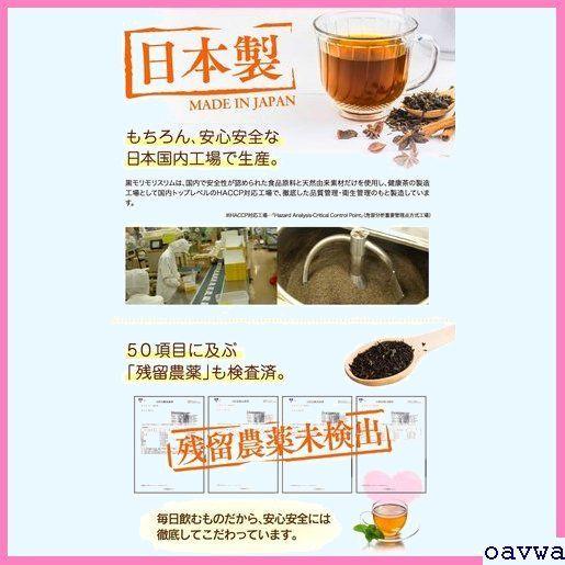 新品★oabkh ハーブ健康本舗/黒モリモリスリム/ 30包 / プーアル茶風味 89_画像6