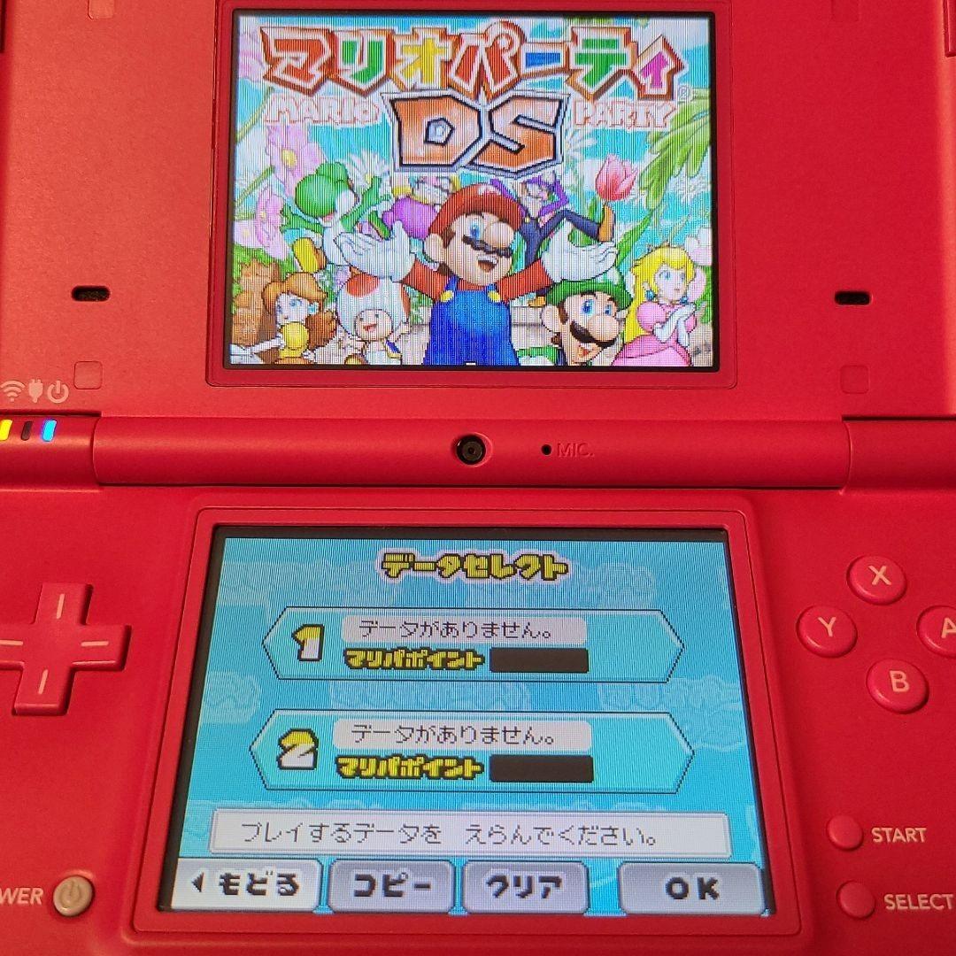 マリオパーティDS DSソフト マリオパーティー ニンテンドーDS 任天堂 任天堂DS マリオパーティ