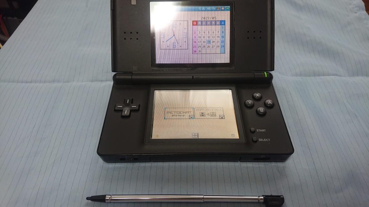 ★☆ニンテンドー DS Lite ブラック☆おまけ付き☆★