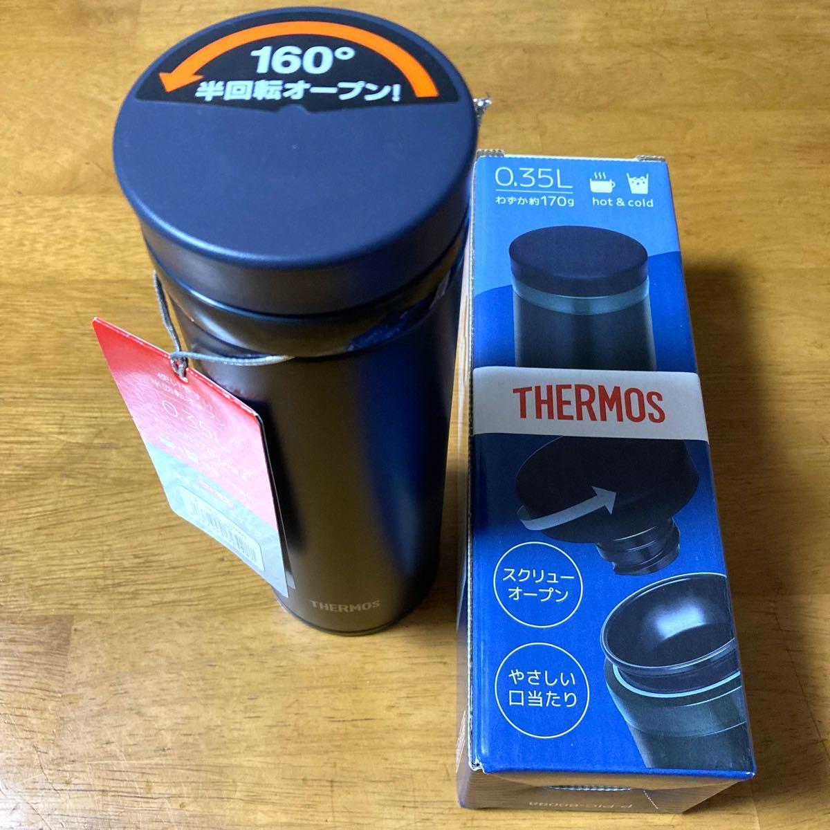 サーモス 水筒 新品・未使用 真空断熱ケータイマグ 350ml