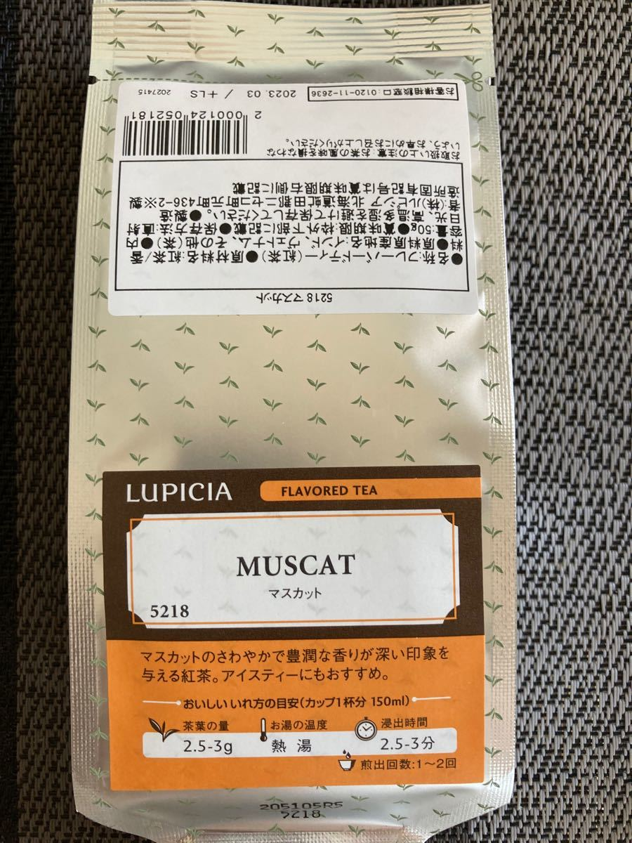 ルピシア LUPICIA 紅茶茶葉 フレーバーティー 3袋お得セットです