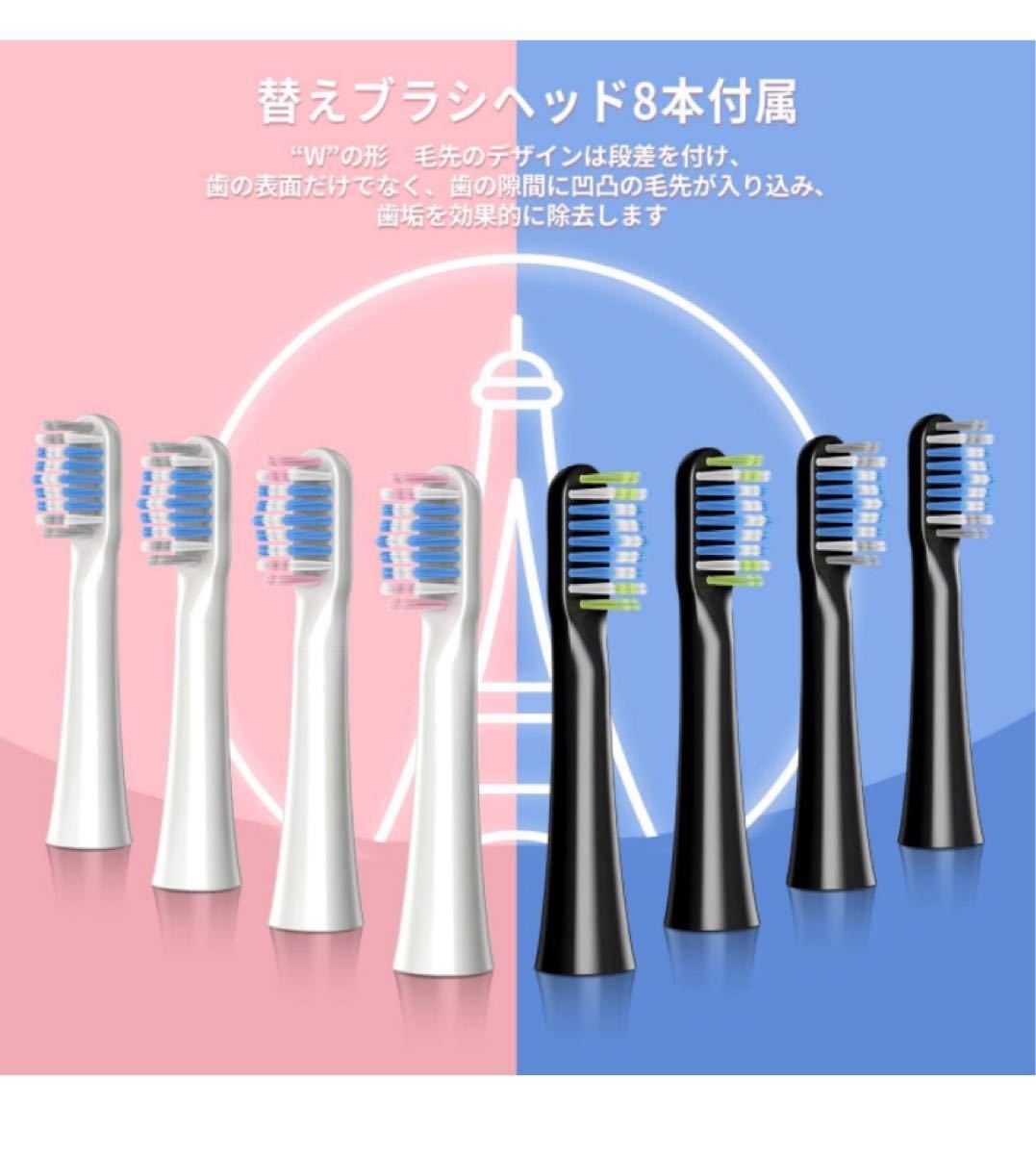 電動歯ブラシ 2本 Atmoko 音波歯ブラシ 替えブラシ8本 2分間オートタイマー機能 ソニック IPX7防水 低ノイズ 風呂場
