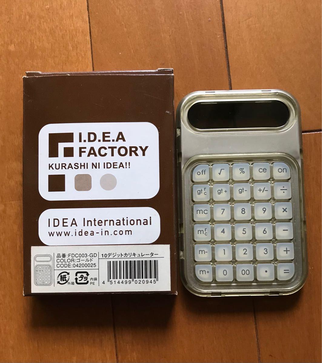 電卓 I.D.E.A FACTORY  デジットカリキュレーター