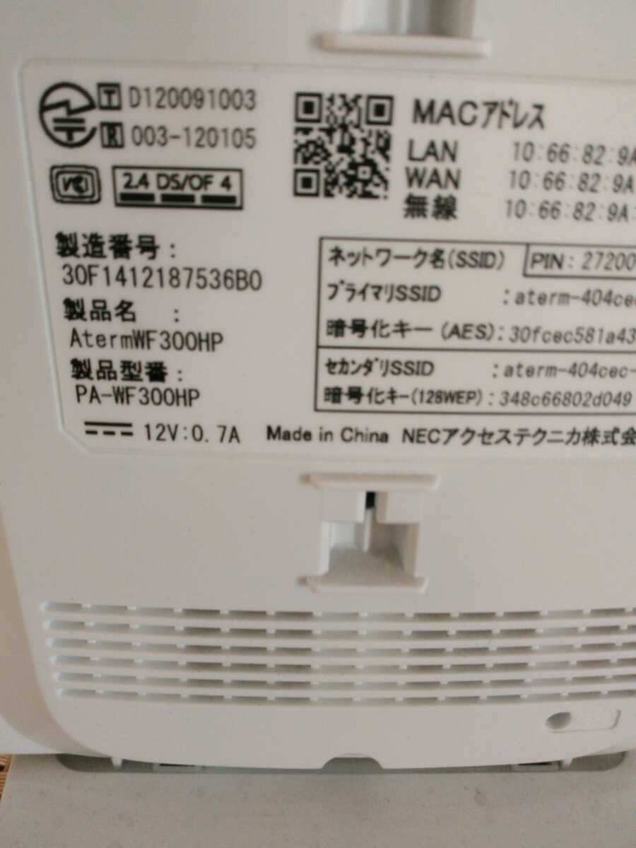 NEC 無線LAN 日本電気 Aterm WF300HP PA-WF300HP Wi-Fi