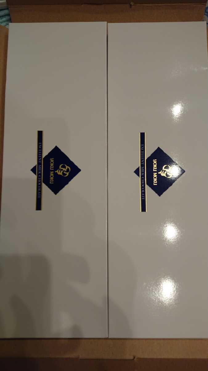 限定 2個 YOKU MOKU エクセレント ミルクチョコレート ヨックモック チョコレート チョコ スイーツ デザート 銘菓 お菓子 材料 ケーキ_画像1