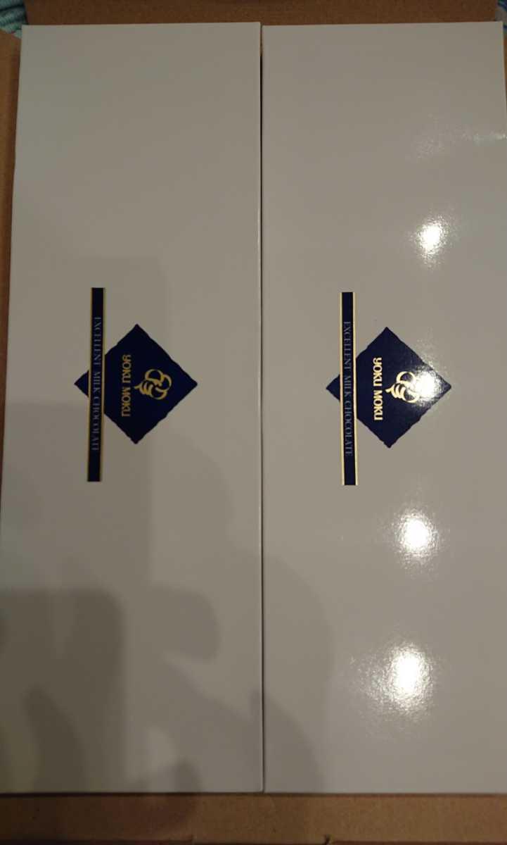 限定 2個 YOKU MOKU エクセレント ミルクチョコレート ヨックモック チョコレート チョコ スイーツ デザート 銘菓 お菓子 材料 ケーキ_画像3