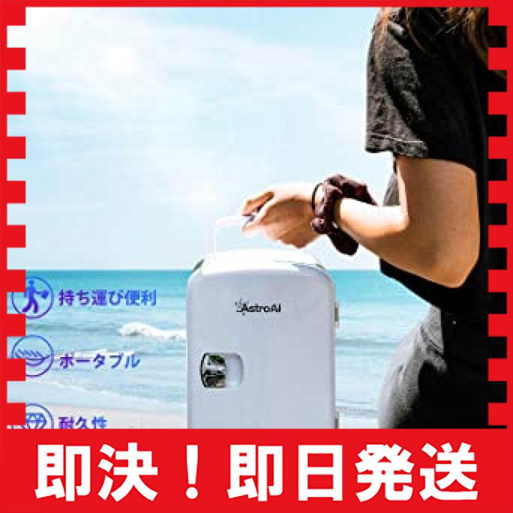 ホワイト AstroAI 冷蔵庫 小型 ミニ冷蔵庫 小型冷蔵庫 冷温庫 保温 冷温庫 4L 小型でポータブル 化粧品 家庭 車載_画像6