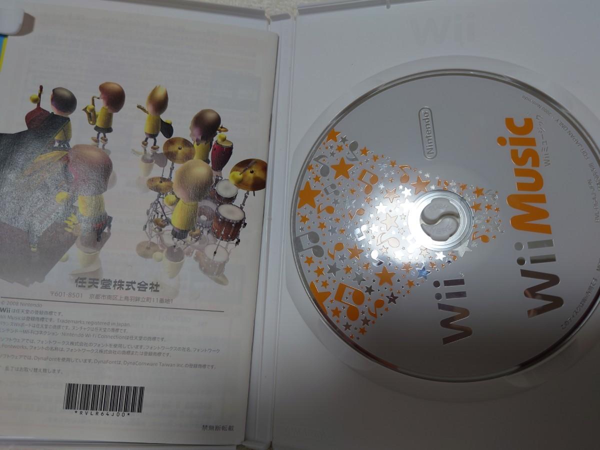 大乱闘スマッシュブラザーズX Wiiミュージック