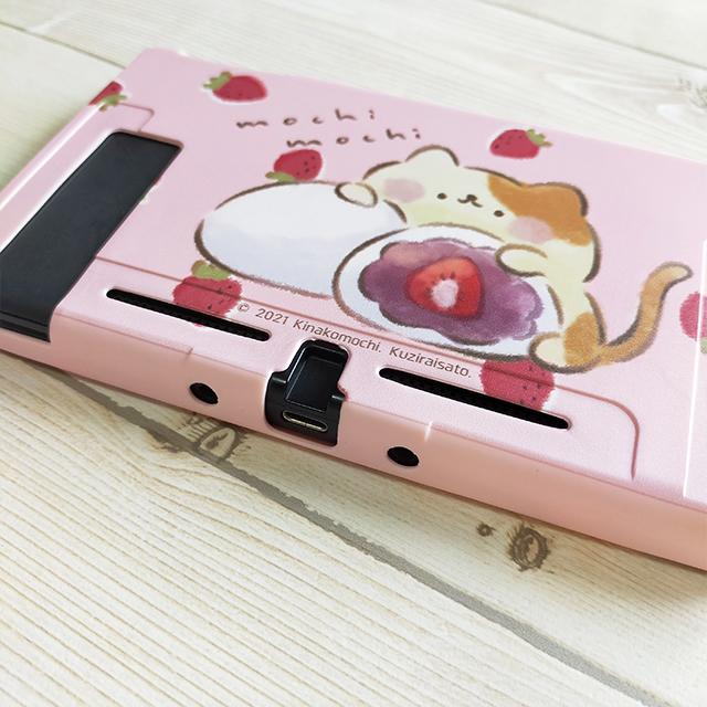 【即日~翌日発送】スイッチ Switch 保護 カバー ピンク ネコ 猫 苺 いちご大福 もちもちねこ かわいい_画像4