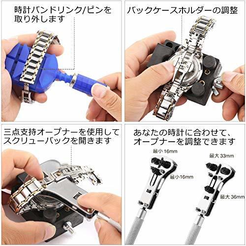 ブルー E·Durable 腕時計修理工具セット ベルト交換 バンドサイズ調整 時計修理ツール バネ外し 裏蓋開け_画像3