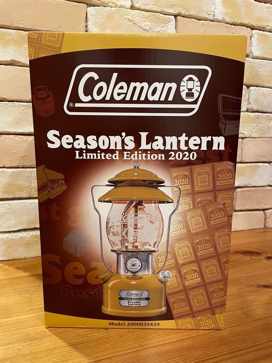 コールマン シーズンズランタン2020