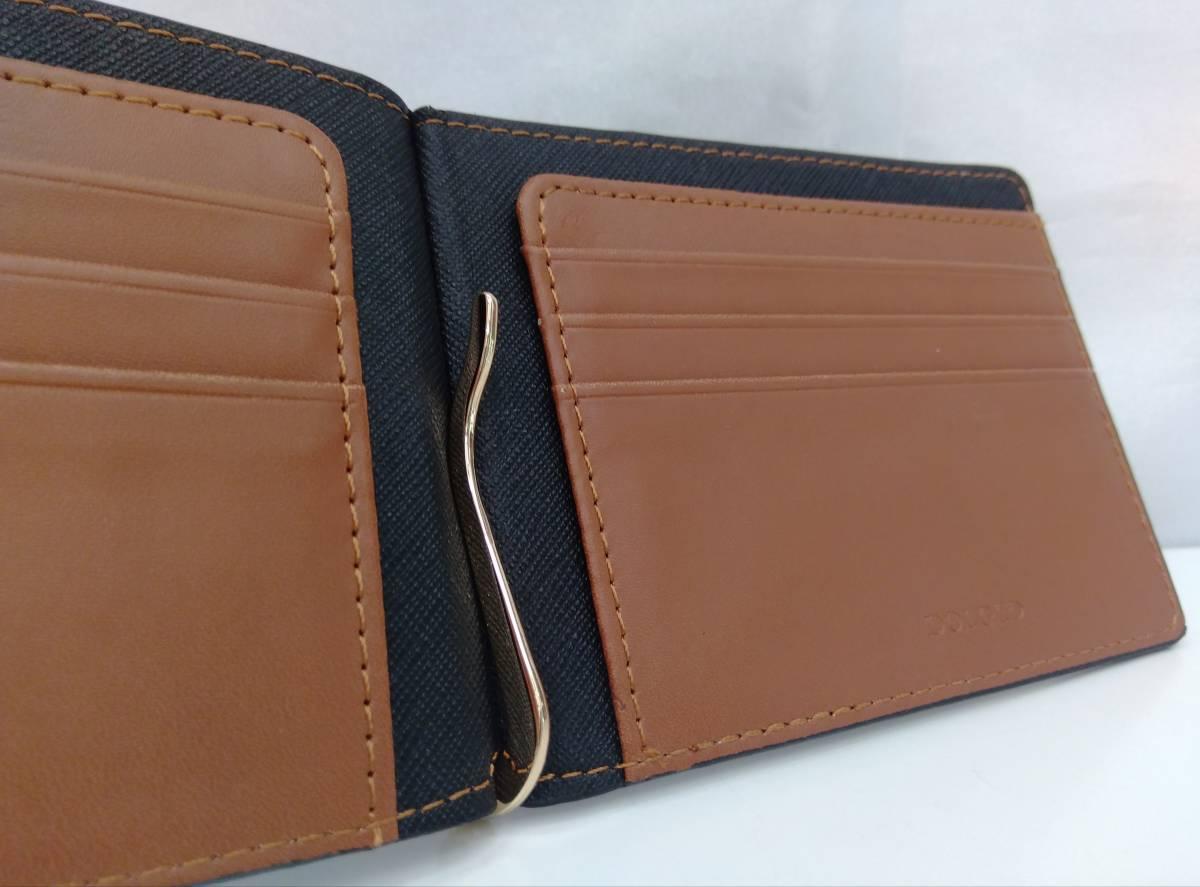 DOLGED ドルジッド 薄型 マネークリップ 革札ばさみ カードケース 定期入れ 札入れ 二つ折り財布 メンズウォレット ブラック×ブラウン系_画像8
