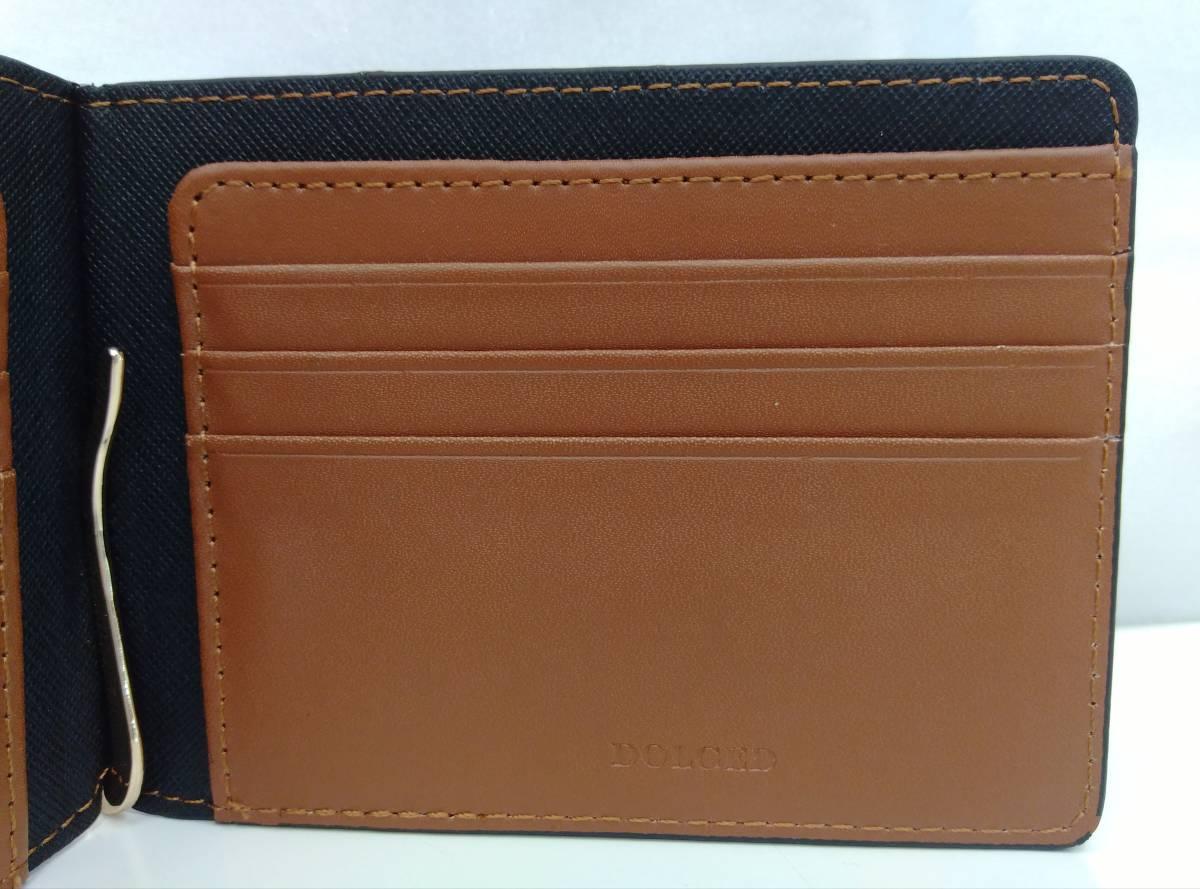 DOLGED ドルジッド 薄型 マネークリップ 革札ばさみ カードケース 定期入れ 札入れ 二つ折り財布 メンズウォレット ブラック×ブラウン系_画像7