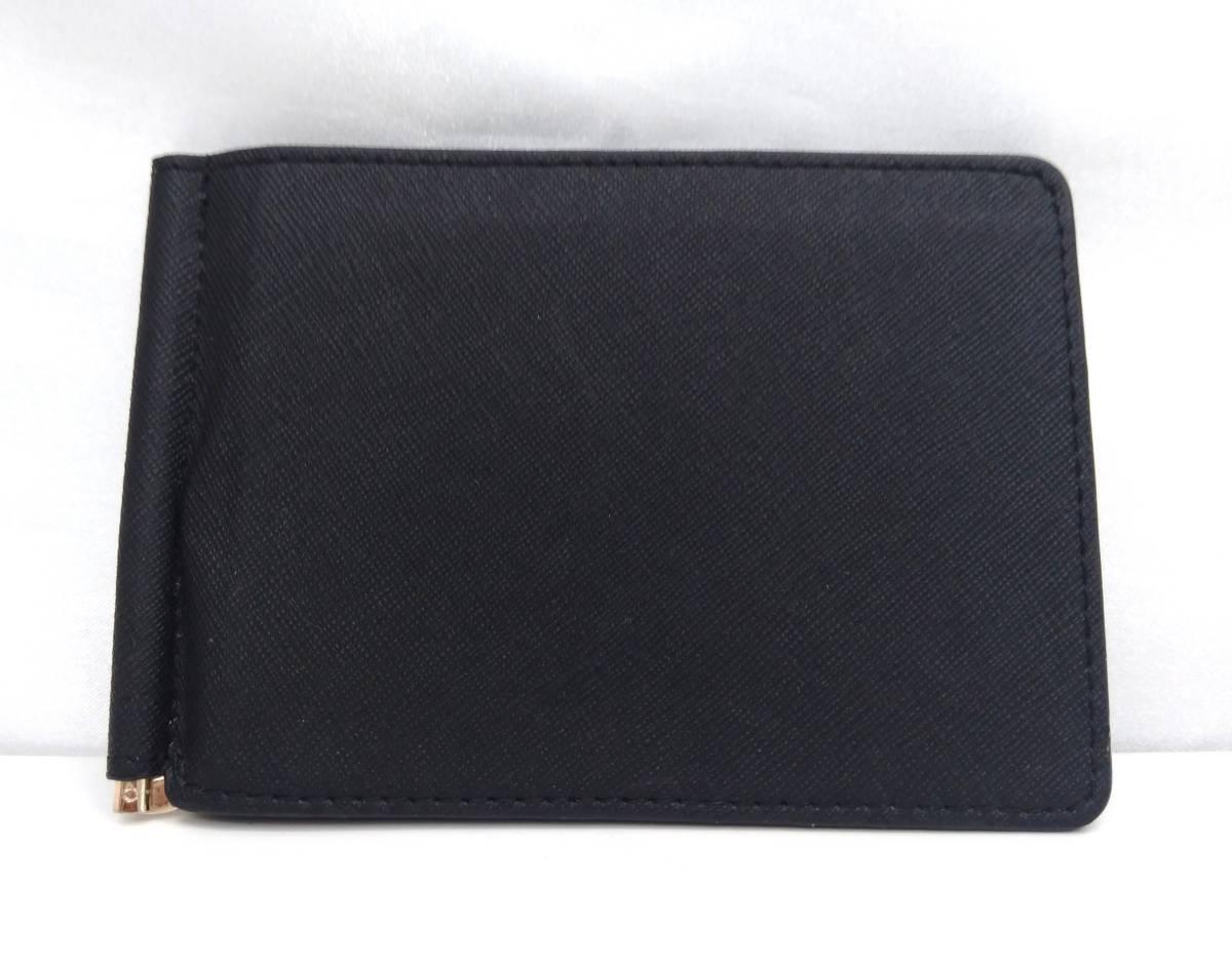 DOLGED ドルジッド 薄型 マネークリップ 革札ばさみ カードケース 定期入れ 札入れ 二つ折り財布 メンズウォレット ブラック×ブラウン系_画像1