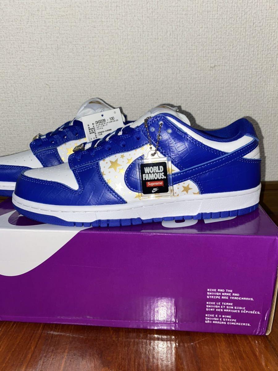 Supreme Nike sb dunk low Blue_画像2
