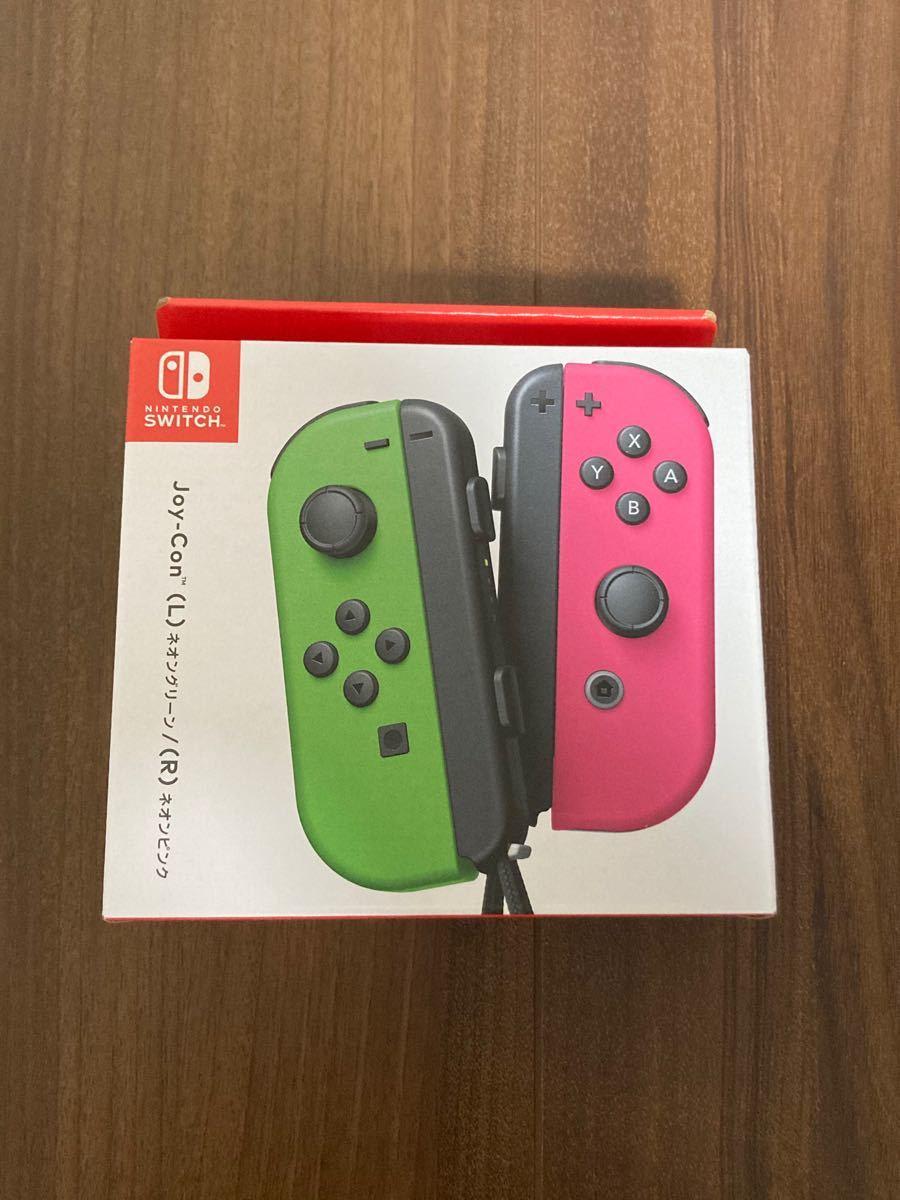 nintendo switch コントローラー ジョイコン joy con ネオングリーン ネオンピンク 新品 店舗印なし