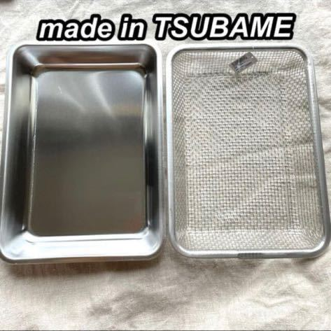 made in TSUBAME ステンレス バット 2点セット 燕三条